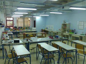 Εκδήλωση με θέμα: «Το μάθημα της Τεχνολογίας στο Γυμνάσιο»